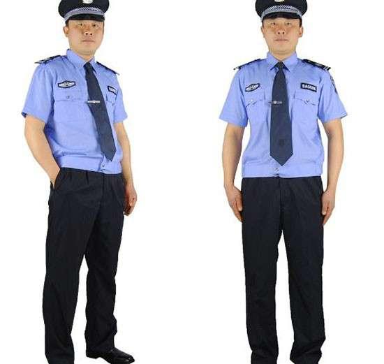 may đồng phục bảo vệ giá rẻ tại bình dương
