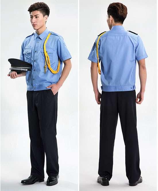 may đồng phục bảo vệ chất lượng cao