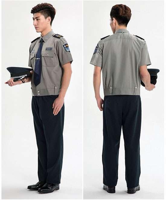 may đồng phục bảo vệ đẹp